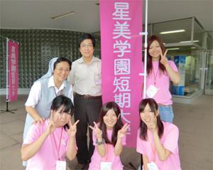 Yokoku1b