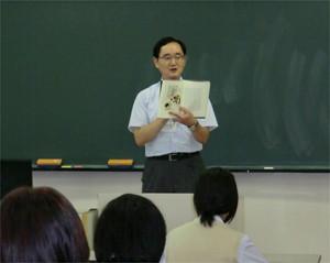 Jinsougou1b