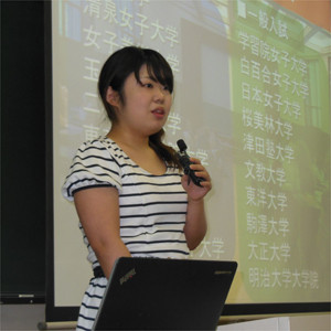 Jintai21
