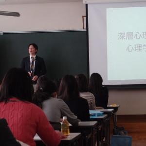 Shinri1b