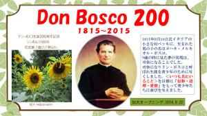 Don_bosco_200