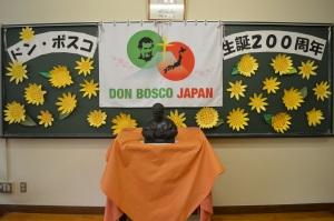 Db200a